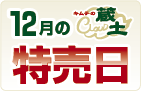 cloud_logo_tokubai_dec_140_2